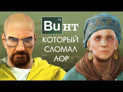 Fallout 76 УБЬЁТ ЛОР - СИНДРОМ ДОВОЕННОГО ВИНТА