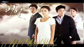 [vietsub] Incurable Disease  -  Navi ft Kebee of Eluphant OST Secret