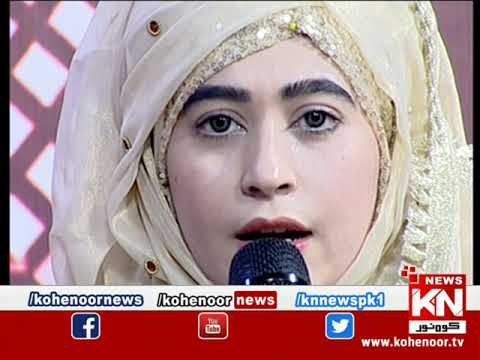 Kohenoor@9 30 October 2020 | Kohenoor News Pakistan