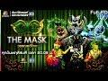 The Mask วรรณคดีไทย | EP.07 | 9 พ.ค. 62 Full HD