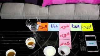 تحميل اغاني #برنامج الموسم ^خبايا الجمهور^ MP3