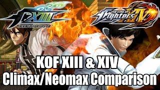 KOF XIII & XIV Climax/Neomax Comparison