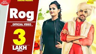 Anjali-Raghav--Masoom-Sharma--Rog--Kapil-Dagar--Latest-Haryanvi-Songs-Haryanavi-2019--Sonotek Video,Mp3 Free Download