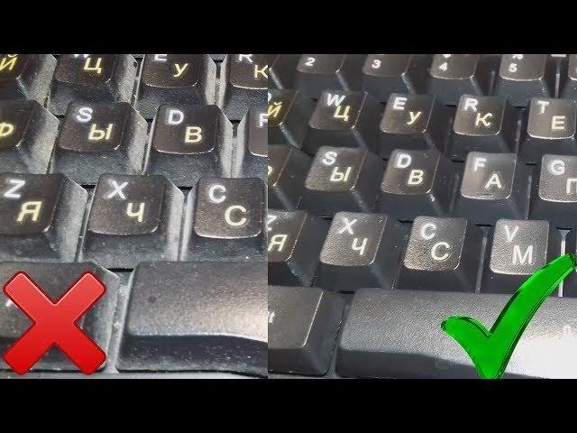 6 лет не чистил клавиатуру!!! Ужас что я нашел внутри!!! +КОНКУРС
