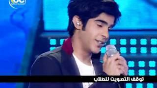 تحميل اغاني محمد عبدالله وعبدالسلام ويني MP3