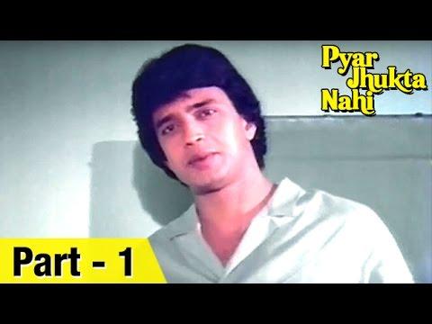 Radhey Shayam (2021)