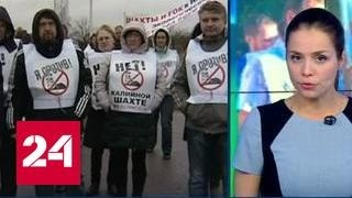 Калининградский поселок хочет стать Чечней