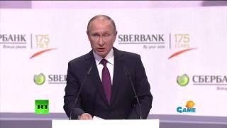 Путин об инновационных технологиях. Экспорт IT $6 миллиардов