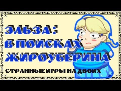 Джилиан майклс похудей за 30 дней 2 уровень русская озвучка