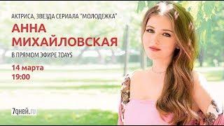anna-mihaylovskaya-golishom-sovokuplenie-s-pishnimi-formami-foto