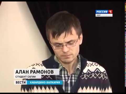 Вести КБР 08 04 2015 Музей ИЗО КБР, чтен