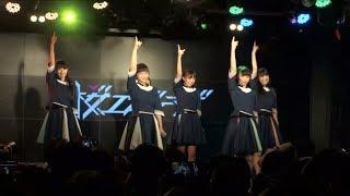 桜エビ〜ず「ボクエール」茜空ちゃん推しカメラ版@スタプラアキカル公演18/2/1