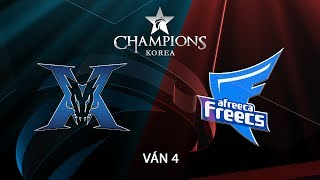 [15.08.2018] KING-ZONE vs Afreeca [LCK Hè 2018][Playoffs][Ván 4]