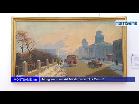 Mongolian Fine Art Masterpiece 'City Centre'