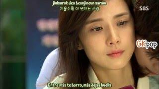 Kim Yeon Ji - In My Eyes (Sub Español - Hangul - Roma) [I Hear Your Voice OST]