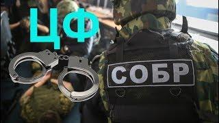 CFMOTO совместно с СОБРОМ и таможней пытаются навести порядок в Екатеринбурге !