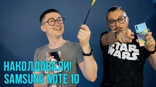 Смартфон Samsung Galaxy Note 10 Plus SM-N975F 12/256GB Black (SM-N975FZKD) от компании Cthp - видео 3