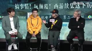 Stephen Chow forces Kris Wu to sing