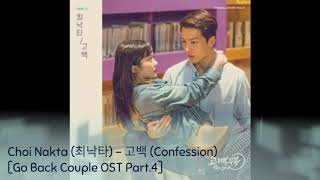 Choi Nakta (최낙타) – 고백 (Confession) [Go Back Couple OST Part.4]