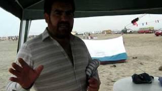 preview picture of video 'PLAYA SAN PEDRO LURÍN PARRILLADAS PASEOS EXCURSIONES Y CAMPAMENTOS LURÍN SAN PEDRO'