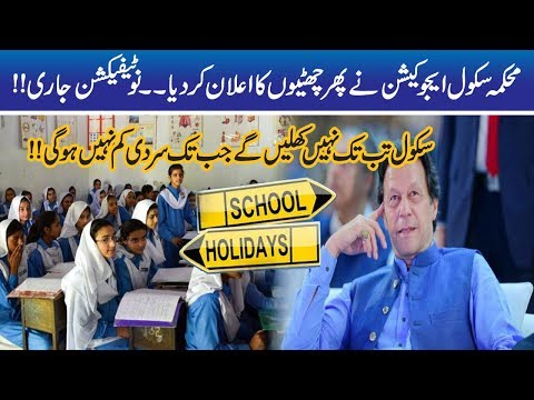 Download Govt Extends School Winter Holidays Mp4 HD Video and MP3