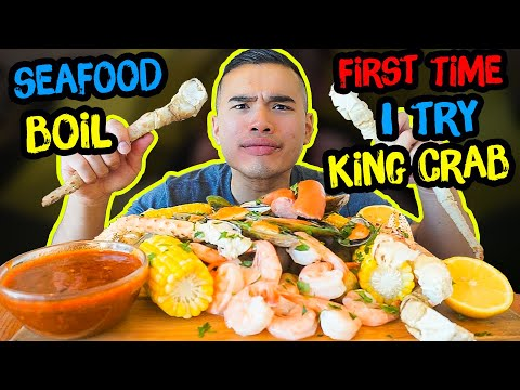 SEAFOOD BOIL  | Recipe | MUKBANG | 1st time having KING CRAB