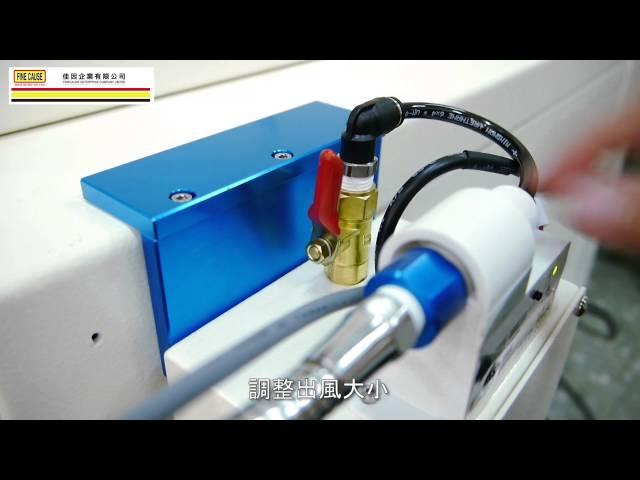 光電感應自動吹氣機 (吸附式拆裝)