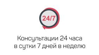 """Центр сертификации """"СИНТЕЗ ПРО"""""""