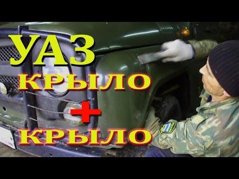 Ремонт УАЗ хантер