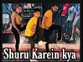 SHURU KAREIN KYA - ARTICLE 15 | DANCE CHOREOGRAPHY BY ANKUSH PADHA