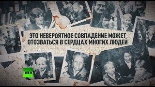 Француженка нашла россиянина по детским снимкам из фотоаппарата с блошиного рынка