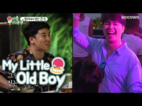 "Seung Ri ""This Is Famous And Popular Food In Indonesia"" [My Little Old Boy Ep 90]"