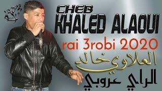 Cheb Khaled Alaoui 2020 rai 3robi راي عروبي تحميل MP3