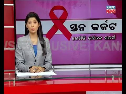Cancerul de endometru e vindecabil