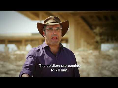 הסרטון המרגש והמרתק הזה חושף פרטים מפתיעים על חייו של דוד המלך