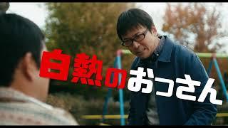 mqdefault - 映画版柴公園
