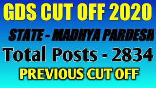 Mp Gds Expected Cut Off -  Indian Post Office Result Update - Mp Gds 2017 Pdf Download