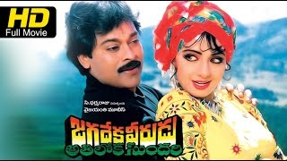 Jagadeka Veerudu Atiloka Sundari  Telugu Full Movie HD  Romantic  Chiranjeevi Sridevi