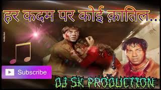 Har Kadam Par Koi Katil Hai Dj Mixed Song