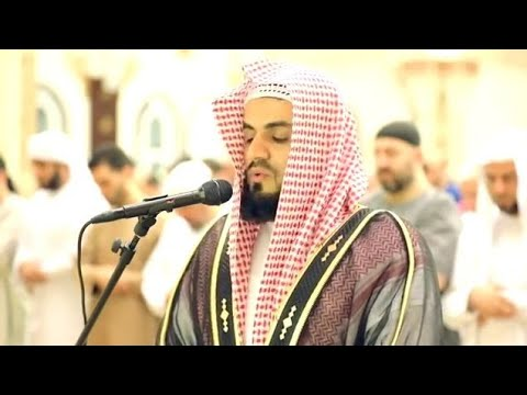 Quran Recitation Really Beautiful Amazing Crying | Soft Recitation By Raad Muhammad Al Kurdi - One Ummah
