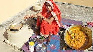 एक दम सॉफ्ट राजस्थानी गट्टे की सब्जी का सीक्रेट ,Gatte Ki Sabji Recipe ,Babita Parmar