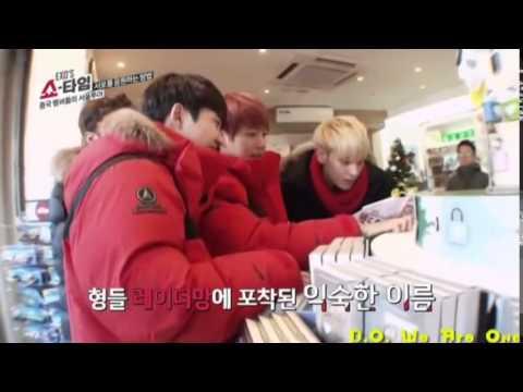 140109 EXO's Showtime ep 7 D O 디오 Cut