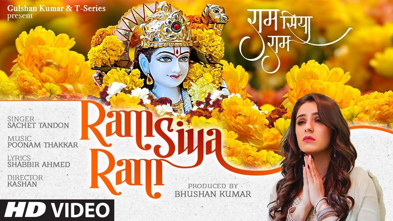 Ram Siya Ram Hindi Lyrics