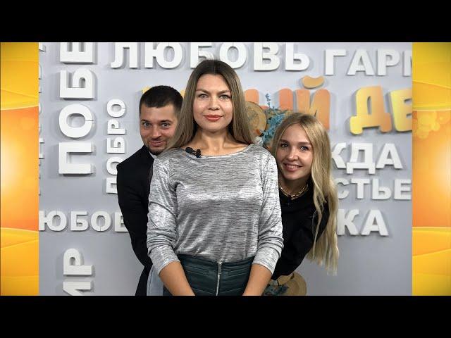 Гость программы «Новый день» Ольга Солонкова