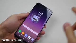 Samsung Galaxy S8 Plus  Тест МОЛОТКОМ   Такого я НЕ ОЖИДАЛ!