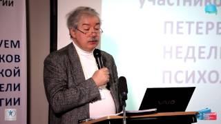 Экзистенциализм как мировоззрение. Дмитрий Леонтьев