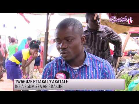 KCCA egumizza abasuubizi b'e Kasubi