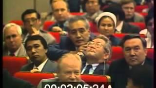 Мұхтар Шаханов  1989 жыл  Кремльде сөйлеген сөзі