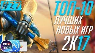 ТОП-10 лучших новых игр для iOS и Android 2017  №27 ProGames от ProTech