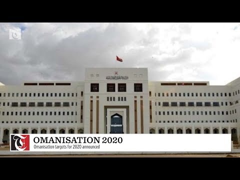 Omanisation targets for 2020 announced